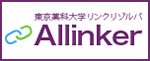 Allinker E-Journal AtoZ List